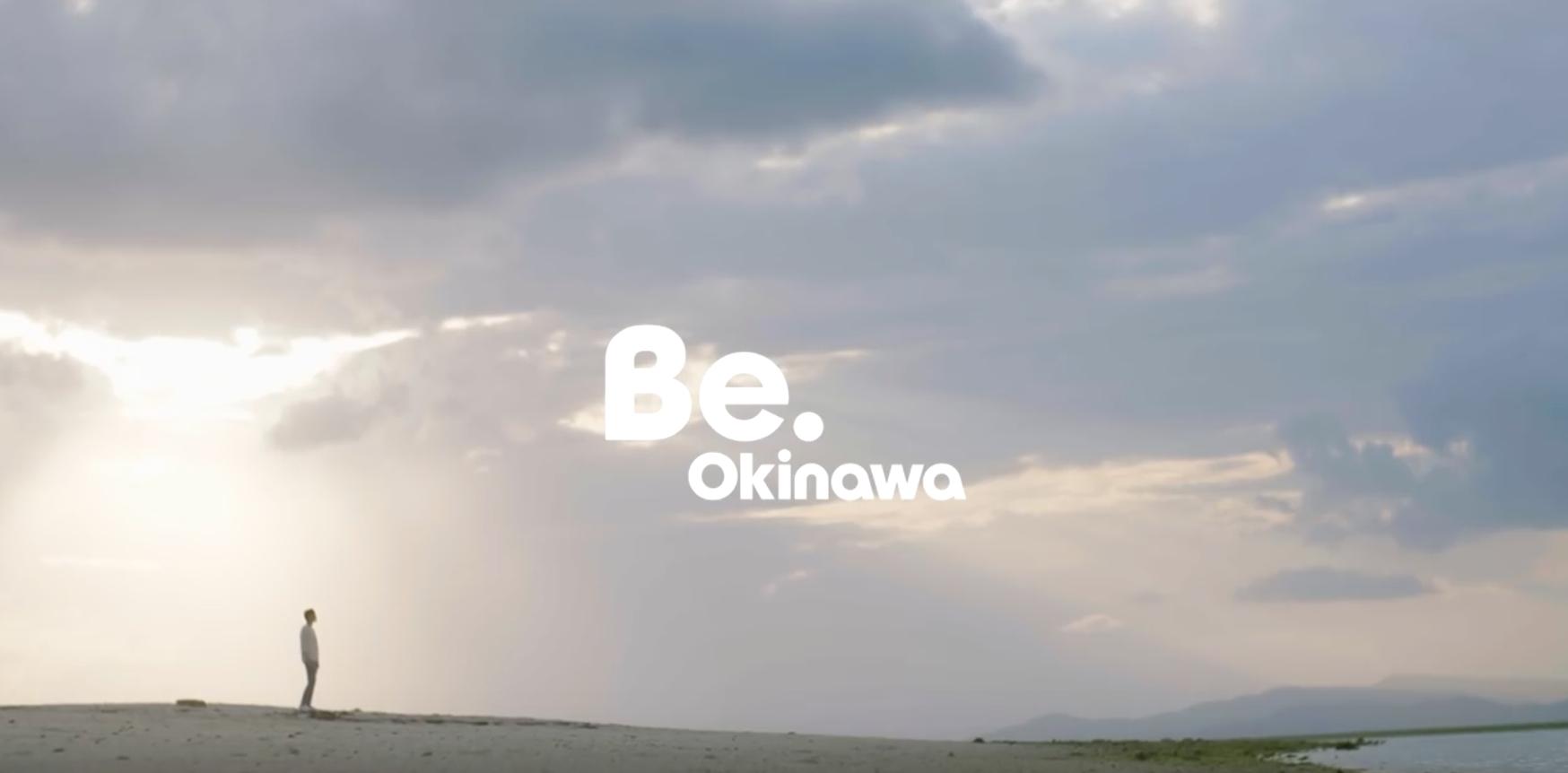 Be. Okinawa 【いのちにちからをくれる島】